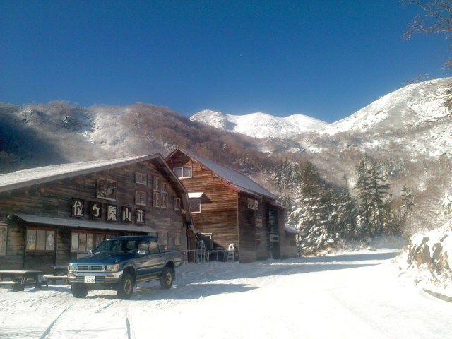 雪の位ヶ原山荘